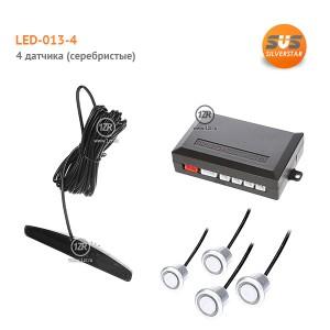 Парктроник SVS LED-013-4 (серебристые датчики)