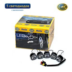 Дневные ходовые огни Hella LEDayFlex 5 с выключением
