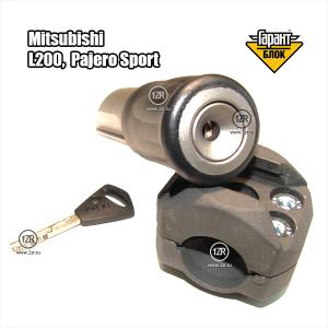 Замок на рулевой вал Гарант Блок Люкс 833.E для Mitsubishi L200 (2008-) и Pajero Sport (2010-)