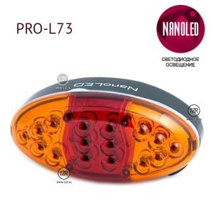 Габаритная фара NanoLed PRO-L73 с указателем поворота