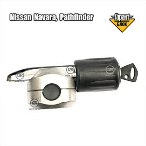 Замок на рулевой вал Гарант Блок Люкс 383.E для Nissan Navara и Pathfinder 3-е пок. (2005-2010)