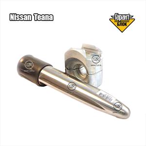 Замок на рулевой вал Гарант Блок Люкс 007.E для Nissan Teana (2008-2013) и Teana (2014-)