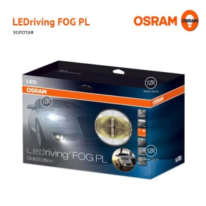 Противотуманные фары Osram LEDriving FOG PL золотые