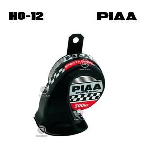 Звуковой сигнал PIAA Sport horn HO-12
