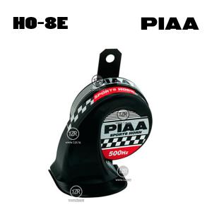 Звуковой сигнал PIAA Sport horn HO-8E
