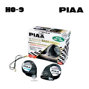 Звуковой сигнал PIAA Bass horn HO-9