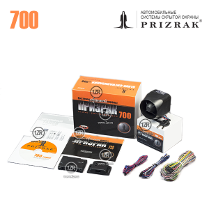 Автосигнализация Prizrak 700 Slave