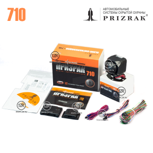 Автосигнализация Prizrak 710 Slave