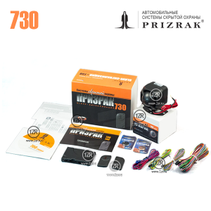 Автосигнализация Prizrak 730 Slave