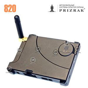 Автосигнализация Prizrak 820