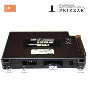 Автосигнализация Prizrak 830