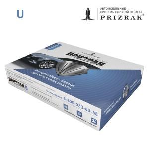 Иммобилайзер Prizrak U