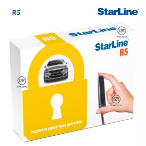 Реле блокировки StarLine R5