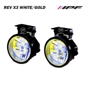 Противотуманные фары IPF-Light Rev X3 White/Gold Белое свечение