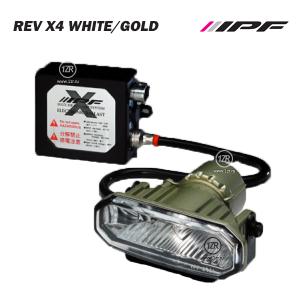 Ксеноновая противотуманная система IPF-Light Rev X4 White/Gold Белое свечение