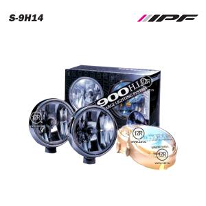 Противотуманные ксеноновые фары IPF-Light S-9H14
