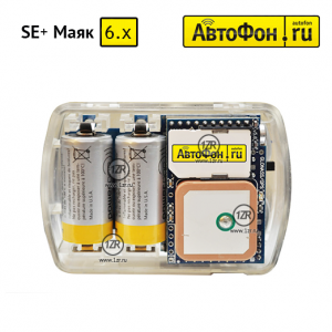 GSM-маяк АвтоФон SE+ маяк 6.1a