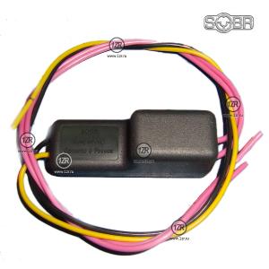 Модуль Sobr автоматического отключения фар
