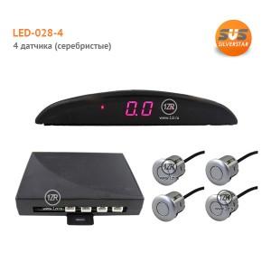Парктроник SVS LED-028-4 (серебристые датчики)