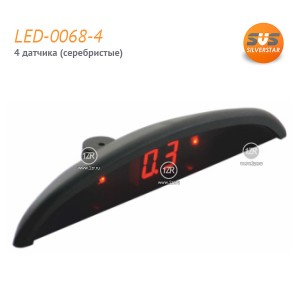 Парктроник SVS LED-0068-4 (серебристые датчики)