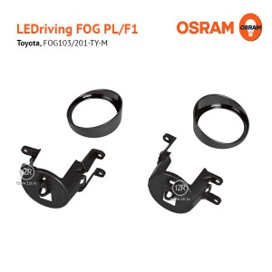 Набор креплений Osram LEDriving FOG PL/F1 для Toyota