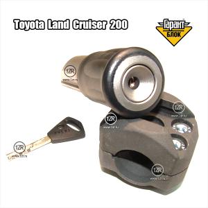 Замок на рулевой вал Гарант Блок Люкс 663.E для Toyota Land Cruiser 200 7-е пок. (2007-)