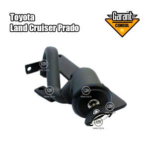 Замок на КПП Гарант Консул 38015.R для Toyota Land Cruiser Prado 4-е пок. (2009-) А P