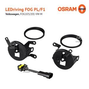 Набор креплений Osram LEDriving FOG PL/F1 для Volkswagen