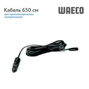 Кабель-удлинитель Waeco TK-650 SB