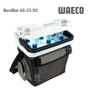 Термоэлектрический автохолодильник Waeco BordBar AS-25 DC