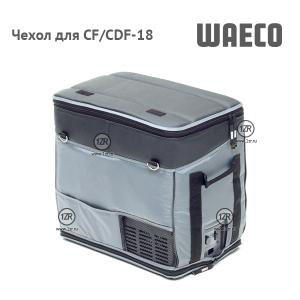 Термоизоляционный чехол Waeco для CoolFreeze CF/CDF-18