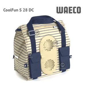 Сумка-холодильник Waeco CoolFun S 28 DC