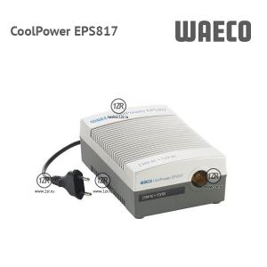 Адаптер питания Waeco CoolPower EPS817