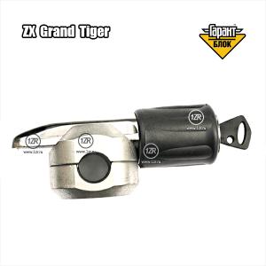 Замок на рулевой вал Гарант Блок Люкс 541.E для ZX Grand Tiger (2005-)